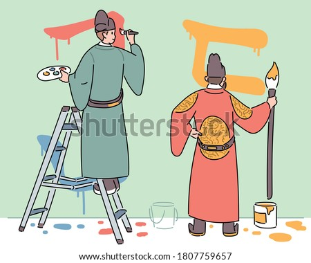 Joseon's king and servant are doing Korean graffiti on the wall. hand drawn style vector design illustrations.