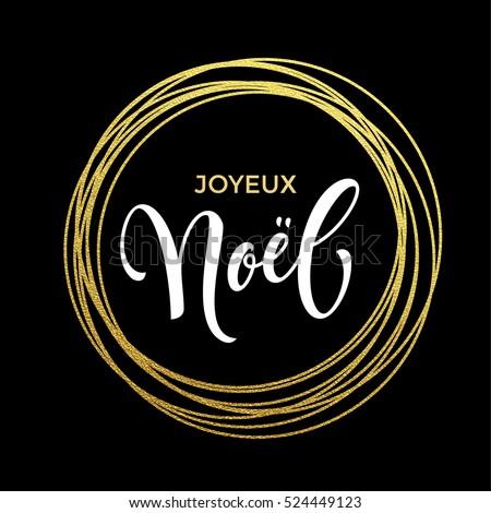 joyeux noel french merry