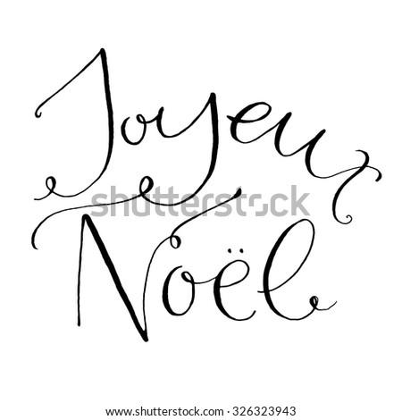 joyeux noel   french phrase