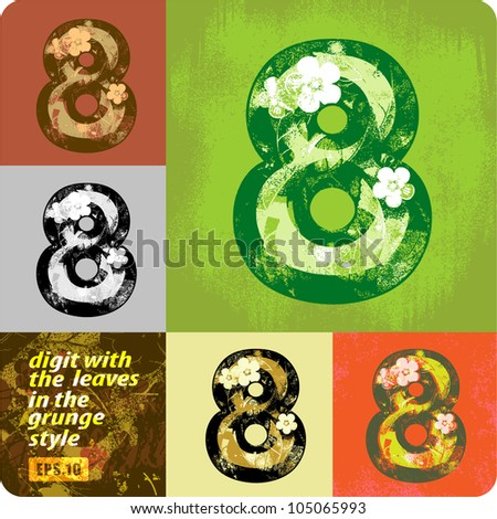 "Joyful Decorative digit ""8"" with the leaves in the grunge style .Eps10."