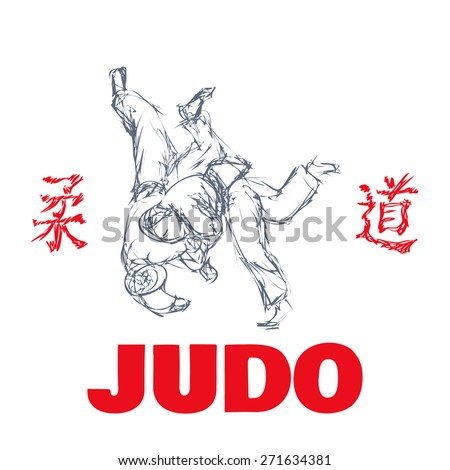 Judo sport t-shirt graphic print. Hieroglyphs mean Judo. vector illustration