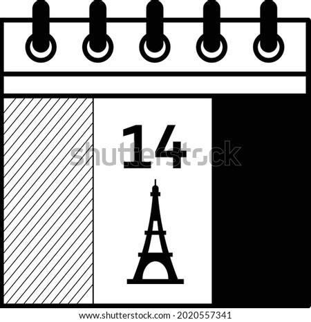 july 14  bonne fete nationale