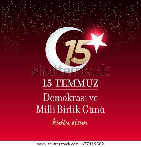 "July 15, 2016 Happy holidays democracy Republic of Turkey Celebration Card and Badges, Label, - English ""July 15, 2016 Happy holidays democracy Republic of Turkey Celebration Badge"" - Vector"