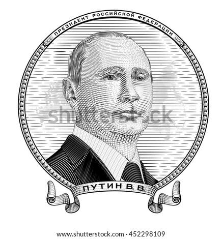 july 9  2016   portrait of