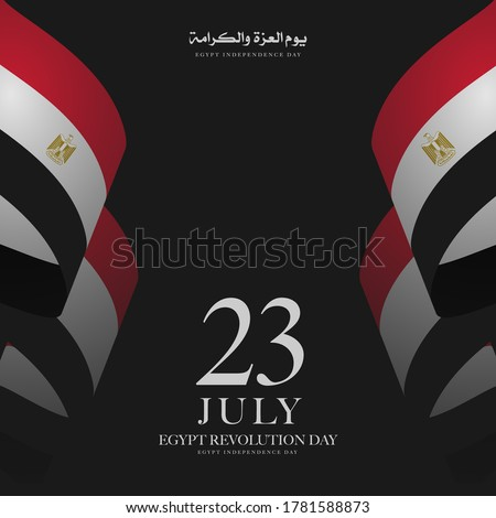 July 23 Revolution Day in Egypt, Independence day in arabic calligraphy Foto stock ©