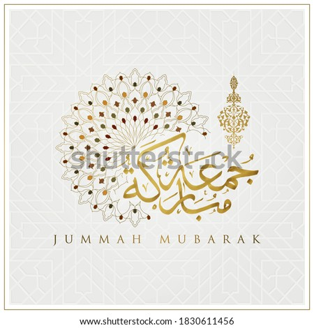 Jummah Mubarak glowing gold arabic calligraphy with floral pattern vector design and crescent. also can used for card, background, banner and cover. the mean is : Blessed Friday