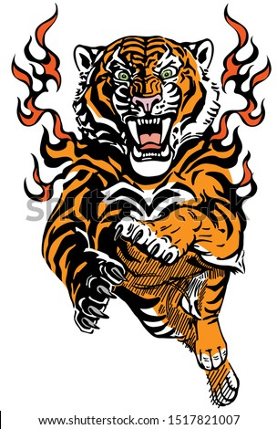 jump of roaring tiger in