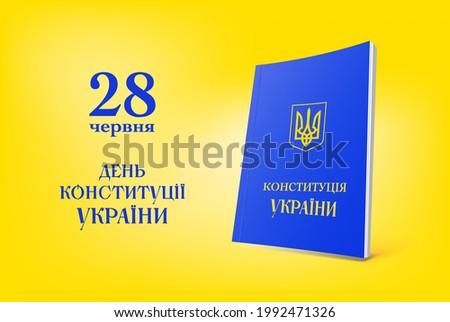 June 28. Constitution Day of Ukraine. Constitution of Ukraine. Yellow background. vector illustration. National holiday in Ukraine. Ukrainian anniversary of independence Foto stock ©
