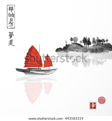 junk boat with red sails and