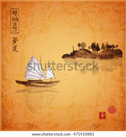 junk boat with sails and island
