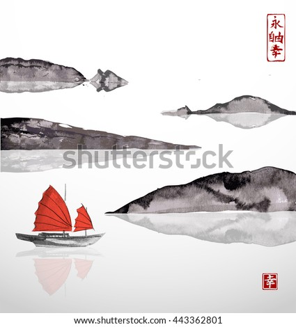junk boat with sails and
