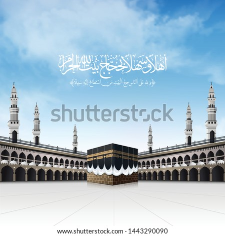 Kaaba for hajj steps in Al-Haram Mosque Mecca Saudi Arabia, arabic calligraphy ( Welcome to the pilgrims of the House of God )  vector illustration  on blue sky - Eid Adha Mubarak