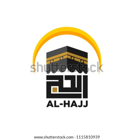 kaaba icon for hajj mabrour