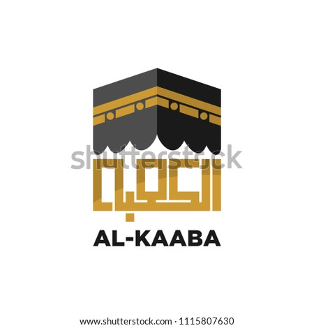 kaaba icon, kaaba symbol, holy kaaba in mecca saudi arabia, islamic prayer direction. symbol of hajj. vector template ready for use