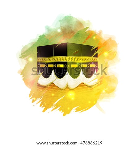 kaaba  mekkah islamic sacred