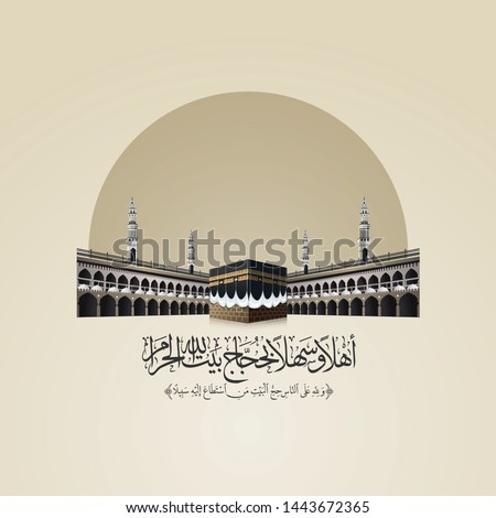 Kaaba vector for hajj in Al-Haram Mosque Mecca Saudi Arabia, Hajj mabrour arabic calligraphy (Welcome to the pilgrims of the House of God ) - vector illustration - for Eid Adha Mubarak