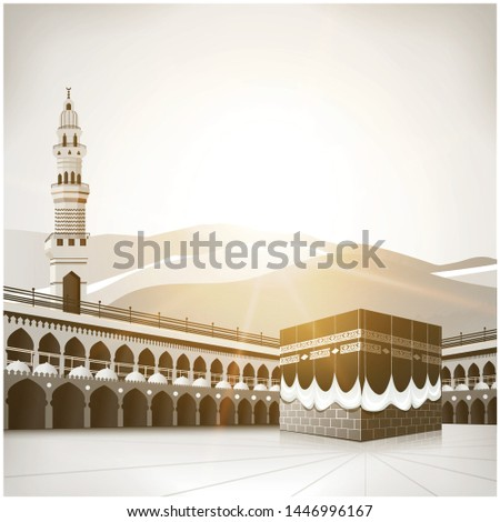 kaaba vector in Holy Mosque in Mecca and mountains behind Kaaba for pilgrimage or hajj steps - Eid Adha Mubarak in old style
