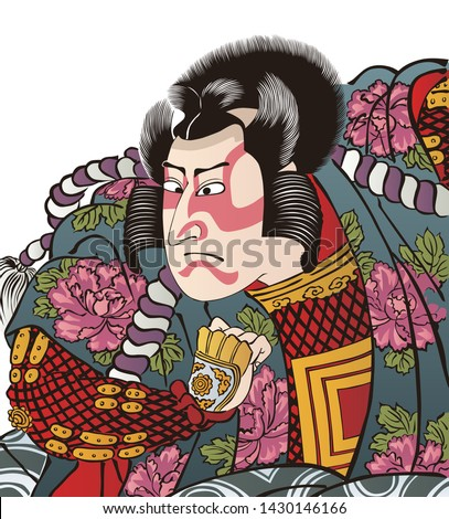 kabuki actor wearing a fancy
