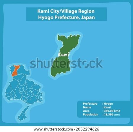 Kami City Village Region Hyogo Prefecture Map, Japan Zdjęcia stock ©