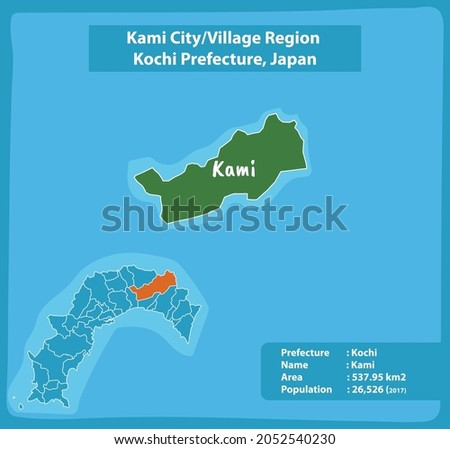 Kami City Village Region Kochi Prefecture Map, Japan Zdjęcia stock ©