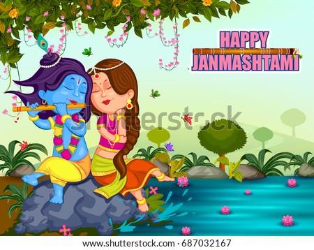 kanha playing with radha on