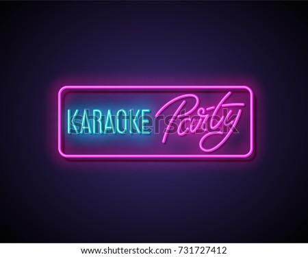 karaoke party neon light sign