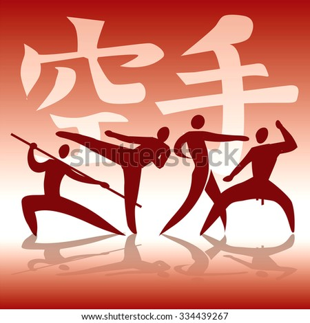 Karate fighters silhouettes. \ Karate fighters silhouettes on the background with japanese calligraphy word karate. Vector  available.