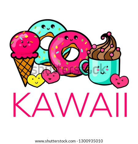 Kawaii cafe. Various cute food. Hand drawn colored vector set. All elements are isolated #1300935010