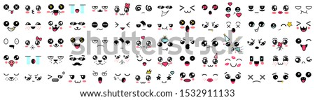 Kawaii cute faces, big set. Manga style eyes and mouths. Funny cartoon japanese emoticon in in different expressions. Expression anime character and emoticon face illustration. Background, Wallpaper.