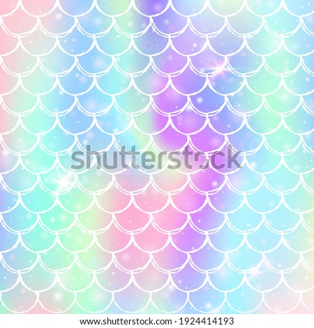 Kawaii mermaid background with princess rainbow scales pattern. Fish tail banner with magic sparkles and stars. Sea fantasy invitation for girlie party. Stylish kawaii mermaid backdrop.