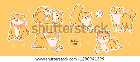 Kawaii Shiba Inu dogs in various poses. Hand drawn sticker vector set. All elements are isolated