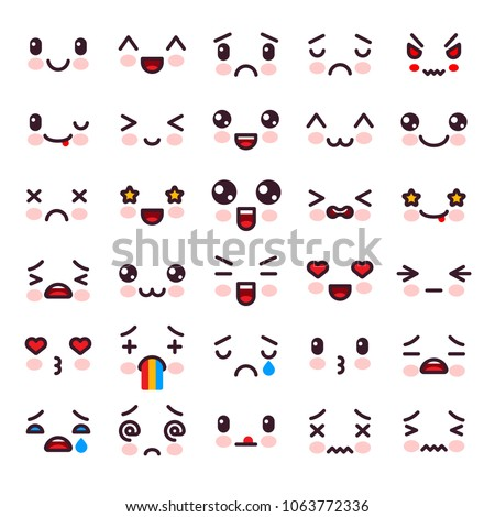 Kawaii vector cartoon emoticon character with different emotions and face expression illustration emotional set of japanese emoji with different emotive feelings isolated on white background - Shutterstock ID 1063772336