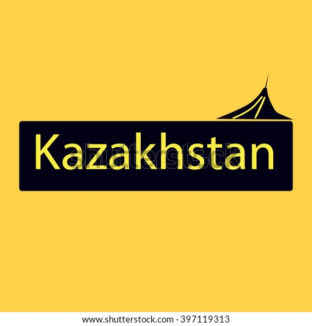 kazahstan text and khan shatyry