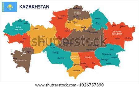 Kazakhstan map and flag - High Detailed Vector Illustration