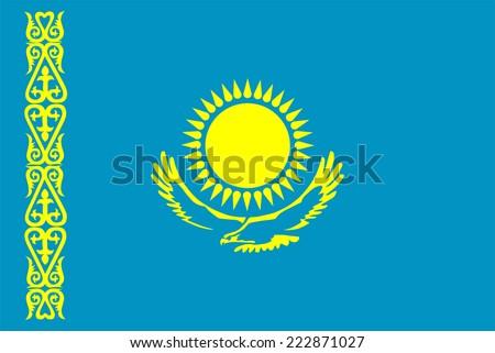 Kazakhstan vector flag.