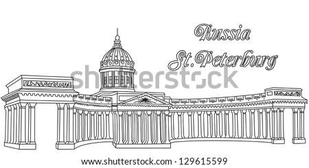 Раскраски казанского собора