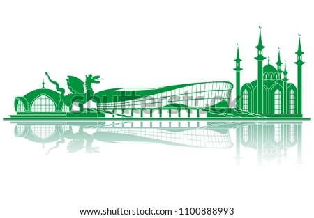 kazan  landmarks silhouette