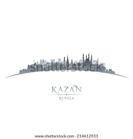 kazan russia city skyline