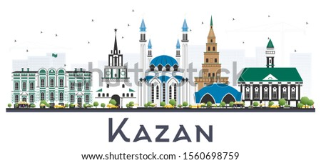 Kazan Russia City Skyline with Color Buildings Isolated on White. Vector Illustration. Business Travel and Concept with Historic Architecture. Kazan Cityscape with Landmarks.