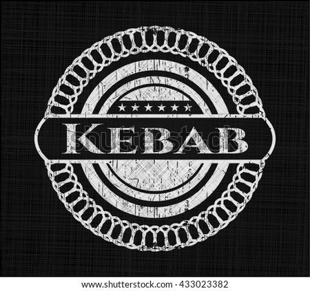 Kebab chalk emblem written on a blackboard