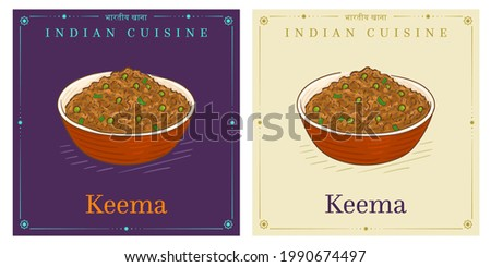Keema Matar Ground meat and peas curry in bowl Foto stock ©