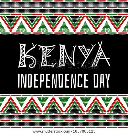 Kenya Independence Day background vector. Red, black and green ornament pattern. Tribal design for party poster, banner, postcard, flyer, invitation. Foto stock ©
