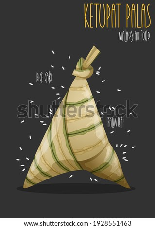 Ketupat palas (Rice Dumpling). Ketupat is a natural rice casing made from young coconut leaves for cooking rice during Eid Mubarak.  Vector illustration Foto stock ©