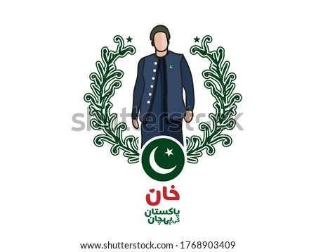 khan the bright star of