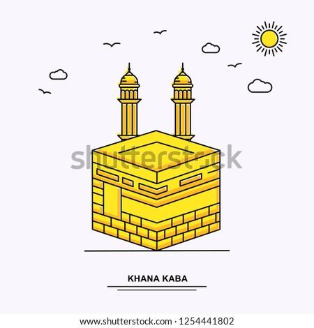 khana kaba monument poster
