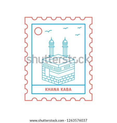 khana kaba postage stamp blue