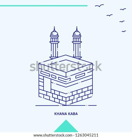 khana kaba skyline vector