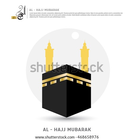 khana kabba icon with arabic al