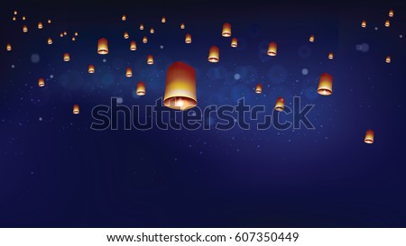 khom loy or floating lanterns