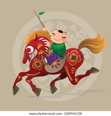 Kid loves playing with Chinese zodiac animal - horse\ Translation of background Chinese character: The Year of the Horse